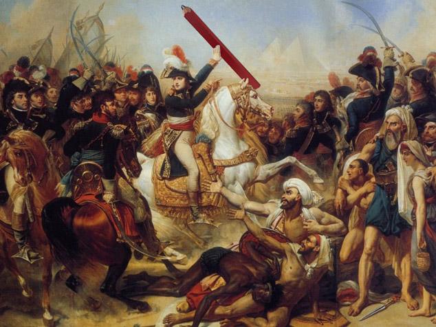 Battle of the pryamid